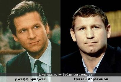 Джефф Бриджес и Султан Ибрагимов