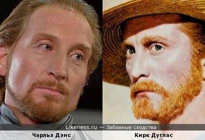 Чарльз Дэнс и Кирк Дуглас