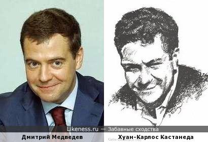 Дмитрий Медведев и портрет Кастанеды