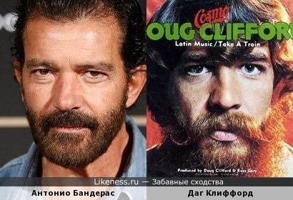 Антонио Бандерас и Даг Клиффорд