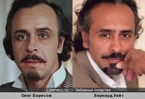 Олег Борисов и Бернард Уайт