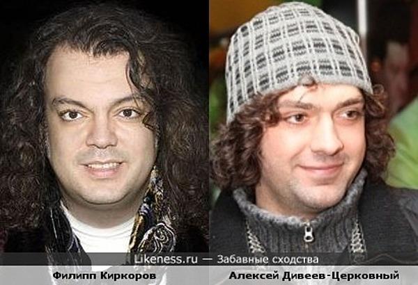 Филипп Киркоров и Алексей Дивеев-Церковный