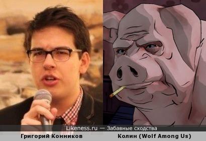 Конников похож на свинью