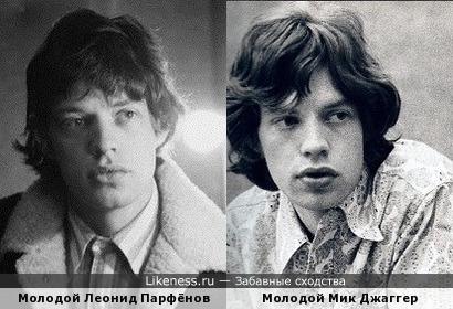 Молодой Леонид Парфёнов похож на Мика Джаггера