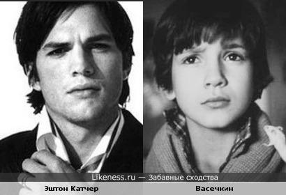 Эштон Катчер похож на маленького Васечкина
