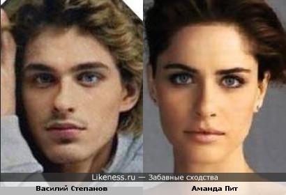 Василий Степанов и Аманда Пит как брат и сестра.