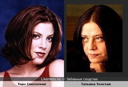 Тори Спелллинг - Татьяна Толстая в молодости