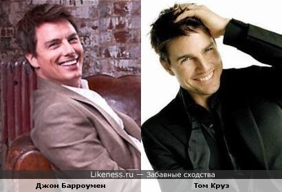 Джон Барроумен и Том Круз