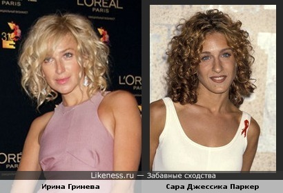Ирина и Джессика похожи?