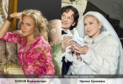 Гринева и Ковальчук