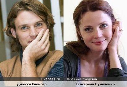 Джесси Спенсер и Вуличенко