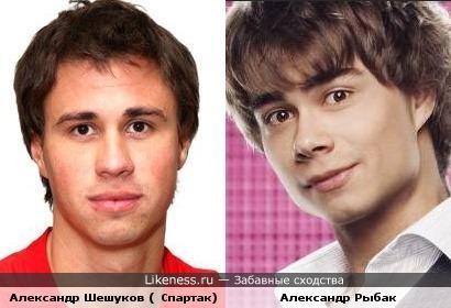 футболист Шешуков похож на певца Рыбака