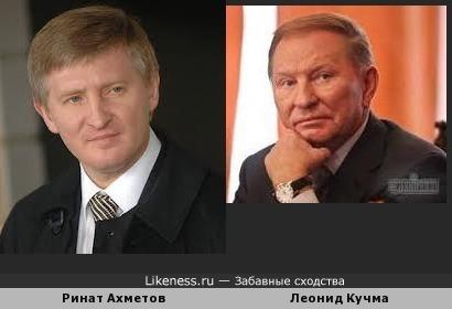 Ахметов -Кучма