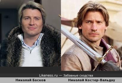 Николай- Николай