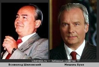Всеволод Шиловский похож на Мишеля Буке