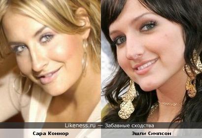 Сара Коннор похожа на Эшли Симпсон