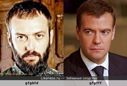 """схожость медведева и актера из """"великолепного века"""""""