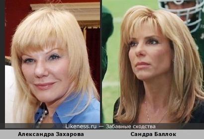 Захарова похожа на Баллок