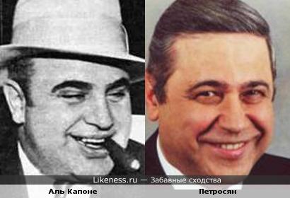 Аль Капоне похож на Петросяна