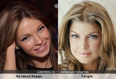 Актриса Наталья Бардо чем-то похожа на певицу Fergie)))