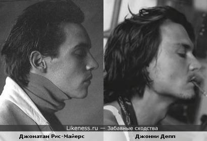 Джонатан Рис-Майерс похож на Джонни Деппа
