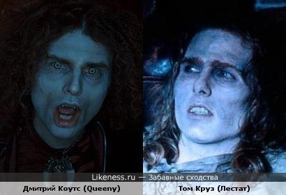 Коутс из фильма Suck (Глоток) похож на Круза из Интервью С Вампиром