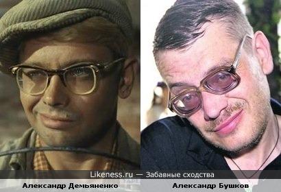 Шурик И Бушков