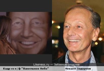 Слева не Задорнов, Задорнов справа!)