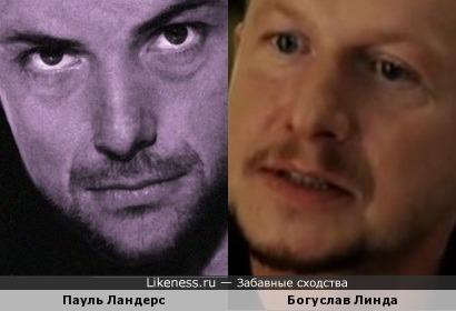 Пауль Ландерс и Богуслав Линда