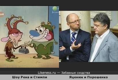 Шоу Рена и Стимпи на Украине...