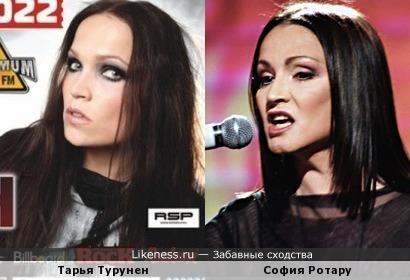 Тарья Турунен и София Ротару