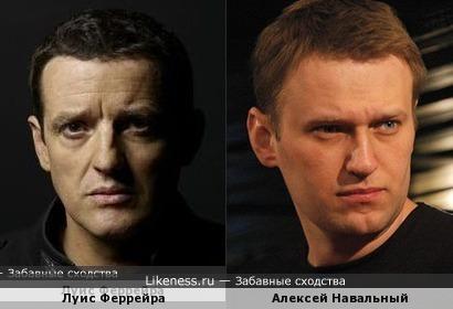 Луис Феррейра похож на Алексея Навального
