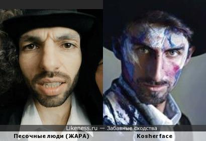 Kosherface