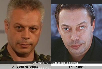 Во взгляде Андрея Лысенко увиделся Тим Карри...