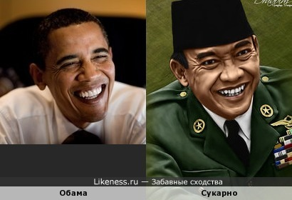 Обама похож на Сукарно