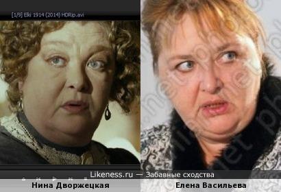 Нина Дворжецкая (в фильме Елки 1914) похожа на Елену Васильеву
