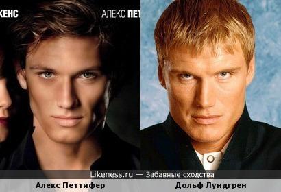 "Алекс Петтифер на плакате фильма ""Страшно красив"