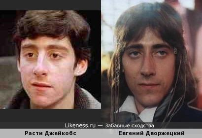 """Расти Джейкобс в фильме """"Однажды в Америке"""