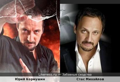 Стас Михайлов каратист...