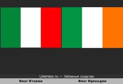 Похожие флаги