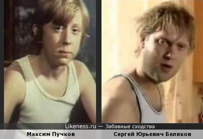 Сергей Юрьевич Беляков в детстве...