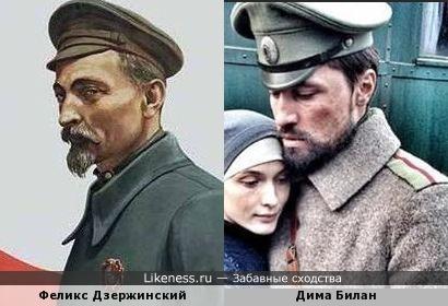 """Дима Билан в фильме """"Герой"""