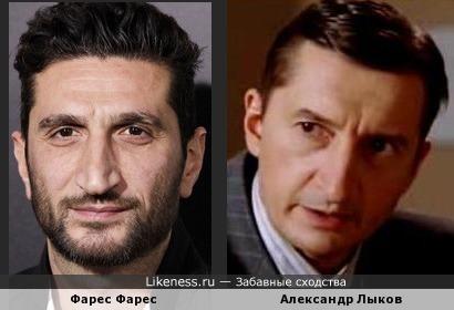 Ливанский актер Фарес Фарес похож на Александра Лыкова