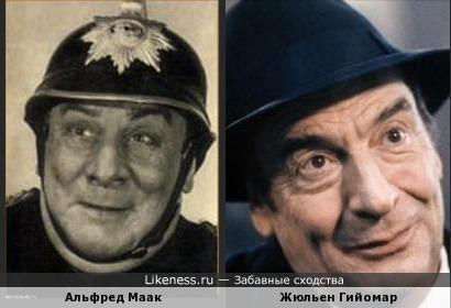 Альфред Маак похож на Жюльена Гийомара