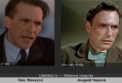 Ник Манкузо похож на Андрея Чернова