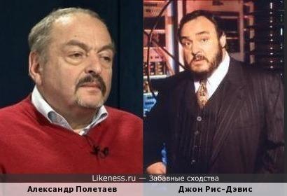 Александр Полетаев похож на Джона Рис-Дэвиса