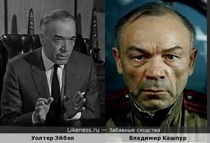 Уолтер Эйбел похож на Владимира Кашпура