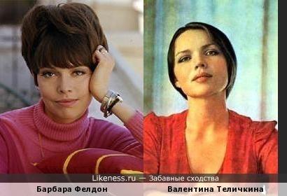 Барбара Фелдон похожа на Валентину Теличкину