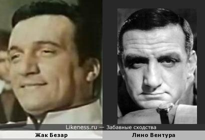 Жак Безар похож на Лино Вентура