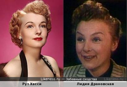Рут Хасси похожа на Лидию Драновскую